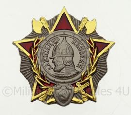 Russische medaille - Russian Order of  Alexander Nevsky