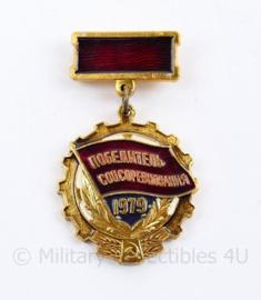 Russische USSR speld - 6 x 3,5 cm - origineel
