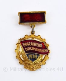 Russische USSR speld - 5,5 x 3,5 cm - origineel