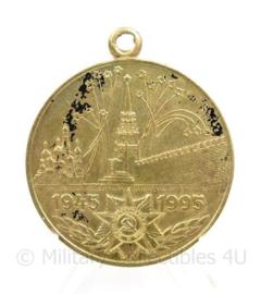 Russische USSR WO2 overwinning Herinneringsmedaille 1945-1995 50 jaar - 32 mm - origineel