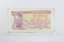 Oekraïens briefgeld 100 Karbovantsiv - valuta Karbovanets - 1991 - origineel
