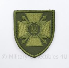 Oekraïense leger embleem Groen - 7 x 8 cm - met klittenband - origineel
