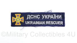 Oekraïense leger embleem naamlint borst Ukranian Rescuer - SES State Emergency Service Ukraine - 12 x 2,5 cm - origineel