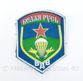 Zeldzaam Russische leger Parachutisten embleem - 9 x 7 cm - origineel