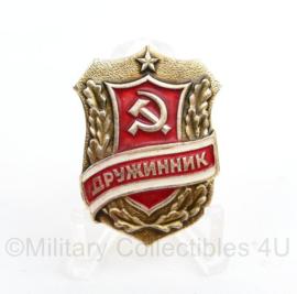 Russische USSR speld  Druzhinnik Soviet Voluntary Law Enforcement Assistance Pin Badge- origineel