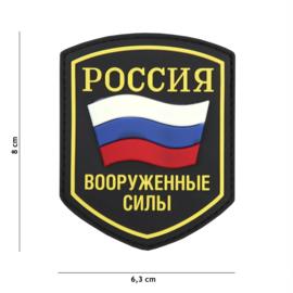 Embleem 3D PVC met klittenband - Russian Police colour - 8 x 6,3 cm.