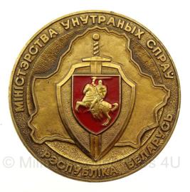 Russische penning  - 7,5 x 7,5 cm - origineel