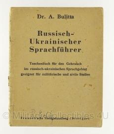 Russisch-Oekrains vertaalboekje - 15 x 11 cm. origineel WO2 Duits 1941