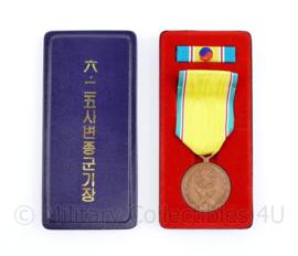 VN UN United Nations Korea medaille in doosje set -  10 x 4 - origineel