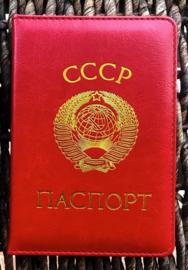 Russische CCCP USSR Passport paspoort hoesje - Rood met gouden opdruk  - 14 x 10 cm