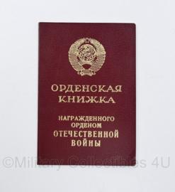 USSR Russisch leger oorkonde boekje Orde van de vaderlandse Oorlog - na 40 jarig jubileum - goede staat - 10,5 x 7 cm -  origineel