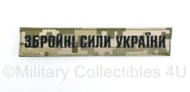 Oekraïense leger embleem naamlint borst camo Strijdkrachten van Oekraïne  - met klittenband - 13,5 x 2,5 cm - origineel
