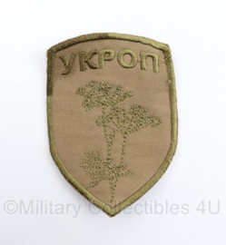 Oekraïens leger embleem Ykpon met camo - 11,5 x 8 cm - origineel
