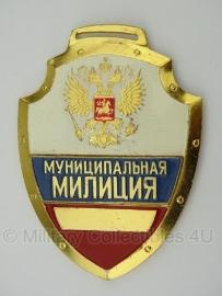 Russische gemeentepolitie brevet- Moenisjipalnaja Militjia -  origineel