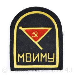 USSR Russische leger arm embleem MRH Scholen - 7,5 x 6 cm - origineel