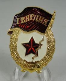 Russische garde insigne - meerdere verkrijgbaar- replica
