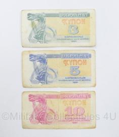 Oekraïens briefgeld set van 3 stuks 3/5/10 Karbovantsiv - valuta Karbovanets - 1991 - origineel
