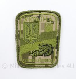 Oekraïense leger embleem camouflage  - 7 x 7,5 cm - met klittenband - origineel