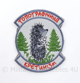 Oekraïense leger embleem met egel  - met klittenband -10,5 x 8 cm  - origineel