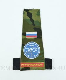 Russische armband UBCP - 18x27,5x0,3 cm - origineel