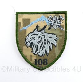 Oekraïense leger embleem 108e eenheid met Lynx - met klittenband  - 8 x 7,5 cm - origineel