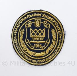 Oekraïens embleem organisatie opgericht in 1915- diameter 8 cm - origineel