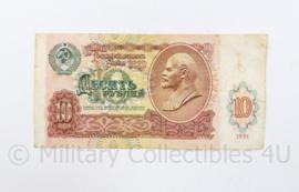 USSR Russisch briefgeld 10 Rubles met portret Lenin 1991  - origineel