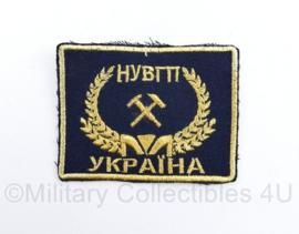 Oekraïens embleem - 8 x 6,5 cm - origineel