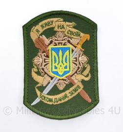Oekraïense leger embleem - met klittenband - 12,5 x 8,5 cm - origineel