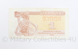 Oekraïens briefgeld 1 Karbovantsiv - valuta Karbovanets  - 1991 - origineel