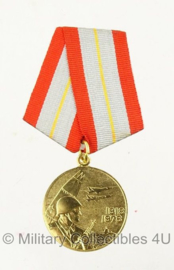 Russische medaille - 60th Anniversary USSR Soviet Armed Forces 1918-1978 - origineel