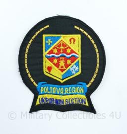Oekrains Poltava Region section patch - 10 x 11,5 cm - origineel