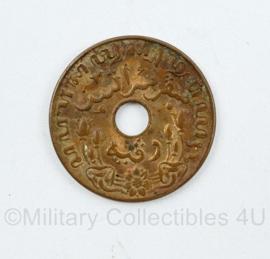 Nederlandsch Indie 1945 1 cent munt - diamter 2,5 cm - origineel