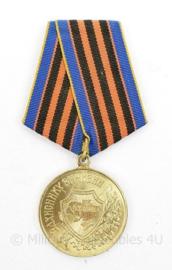 USSR Ukraine Motherland Warrior Badge - 32 mm - origineel