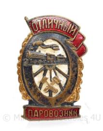 USSR Russische leger Spoorweg insigne - 4 x 3,5 cm - origineel