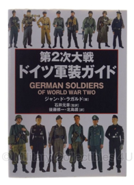 Japans boek - German Soldiers of World War Two