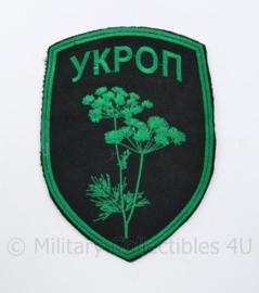 Oekraïens leger YKPON embleem - 13 x 9 cm. - origineel
