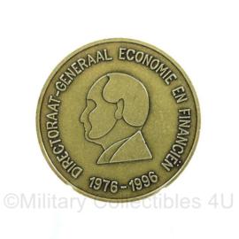 Nederlandse Defensie coin 1976 - 1996 directoraat generaal economie en financiën.  - origineel