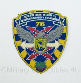 Oekraïense leger embleem  -  origineel