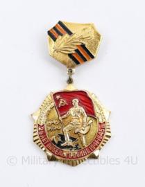 Russische USSR speld - 6,5 x 3,5 cm - origineel