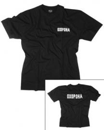 T-SHIRT zwart - dubbelzijdig bedrukt `OXOPOHA` - alleen nog small en medium
