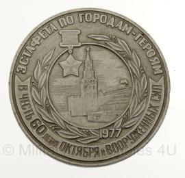 Russische penning  - 6 x 6 cm - 1977 - origineel
