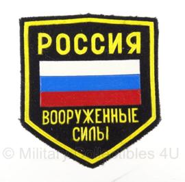 Russische USSR Armed Forces arm embleem - 8 x 7 cm - origineel