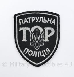 Oekraïense leger of politie embleem  TOP Patrouille - met klittenband -10 x 8 cm  - origineel