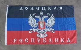 Russische Separatisten vlag modern - 155 x 90 cm - nieuw - origineel