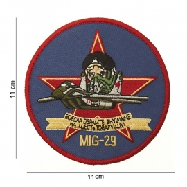 USSR MIG-29 patch - 11 cm. diameter