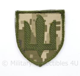 Ukrainian Army patch emblem Flag Cossack Sables on camouflage - met klittenband  - 8,5 x 7 cm - origineel