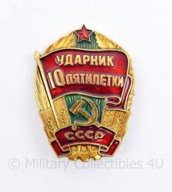 Russische USSR speld - 4,5 x 3 cm  - origineel