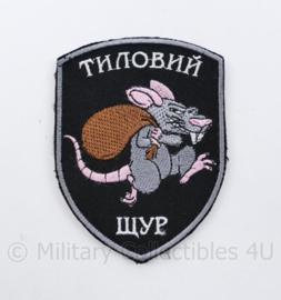 Oekraïens politie onbekend embleem met muis - uniek ! - met klittenband - 10 x 7,5 cm - origineel