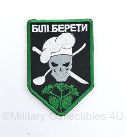 Oekraïense leger embleem kok met skull  - met klittenband - 9 x 6,5  cm - origineel